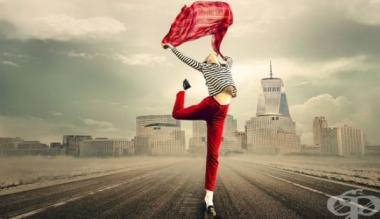 снимка, Наръчник на щастливия човек – как да намалим стреса и да започнем да се радваме на  живота