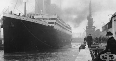 снимка, Синдром на Титаник: Страхът, че неочаквано ще изгубиш всичко