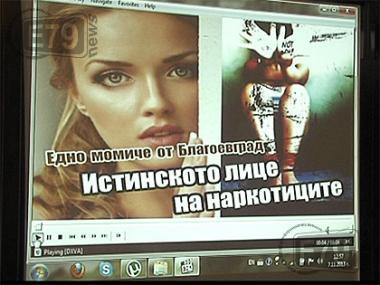 снимка, Д-р Любенова алармира: Учениците не възприемат марихуаната като наркотик