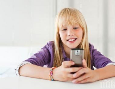 снимка, ВАЖНО! Ето как да следите телефоните и компютрите на децата си непрекъснато