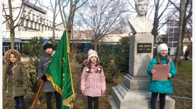 снимка, Благоевград отбеляза 143 години от рождението на Яворов
