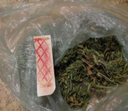 снимка,  21-годишен младеж е задържан за притежание и разпространение на канабис и амфетамин