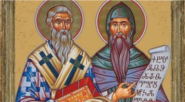 снимка, Голям празник е днес! Почитаме Св. Св. Кирил и Методий, а шест красиви имена черпят