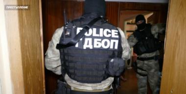 снимка, Мощен удар на ГДБОП! Разбити са 15 сайта за незаконна търговска дейност