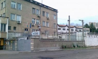 снимка, Откриха наркотици в затвора в Бобов дол и в затворническото общежитие в Самораново