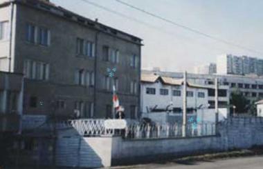 снимка, Откриха наркотици в затвора в Бобов дол и в общежитието в Самораново