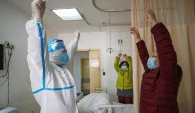 снимка, Излекуваха всички заразени с коронавируса в град Хуанган