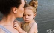 снимка, Не е толкова важно какво казваме на детето си, важно е какво е отношението ни към него