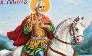 снимка, 2 мощни молитви за здраве и щастие към Св. Мина