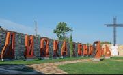 снимка,  Проф. Николай Овчаров: Надписи доказват категорично, че кирилицата е българска