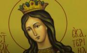 снимка, Ангел Божий отнася тялото на Света Екатерина