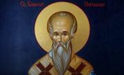 снимка, Почитаме Свети Климент Охридски, първият епископ на български език