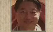 """снимка,  Задържаха """"най-издирвания мъж в Азия"""""""