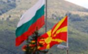 снимка, Достойната външна политика за РС Македония трябва да продължи