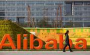 снимка, Онлайн сайт за пазаруване на Alibaba пострада от кражба на клиентски данни