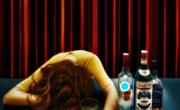 снимка, СЗО: Забранете алкохола на тези жени