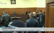"""снимка, Съдът остави в ареста двамата задържани за наркотици в дискотека """"Плаза"""""""