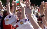 снимка, Ден на българската просвета и култура и на славянската писменост