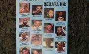 снимка, СЕНЗАЦИОННО РАЗКРИТИЕ: Наркодилърите от плакатите били хора на Таки