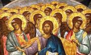 снимка, ЗА ХРИСТОС И АНТИХРИСТА, ЗА СВЕТА И КРАЯ НА ВРЕМЕТО
