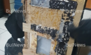 снимка, Откриха 4.3 килограма кокаин на Аерогара София
