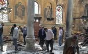 снимка, Зловещи подробности за атентата в катедралата! Загинали са над 26 християни, терористът е искал да взриви майки с деца