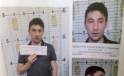 снимка, Задържаха българин заподозрян за източване на сметки на Бил Гейтс
