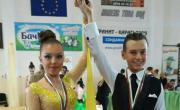 снимка, Благоевградски танцьори със злато от национален турнир