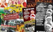 снимка, Обръщение на Общинският съвет по наркотични вещества Благоевград по повод третата неделя на месец ноември, в която се отбелязва Световния ден за възпоменание на жертвите от пътнотранспортни произшествия