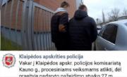 снимка, Пиян литовец отиде до полицията с... открадната кола