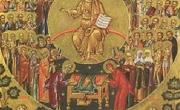 снимка, Православната църква чества Зимен Кръстовден – Попова Коледа, наричан още Кръстци, Водокръщи
