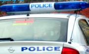 снимка, Кюстендилски полицаи задържаха 22- годишен за притежание на наркотици