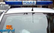 """снимка, Полицаи откриха канабис в жилище в благоевградския квартал """"Еленово"""""""