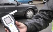снимка, Пияни и дрогирани шофьори през почивните дни в Благоевград и региона, двама преспаха в ареста