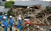 снимка, Българка в Япония с разказ от ужасяващото земетресение в Осака