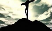 снимка, ВЕЛИЧИЕТО НА ХРИСТОВИЯ КРЪСТ