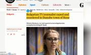снимка, Отзвукът на световните медии: Виктория – третия убит журналист в ЕС