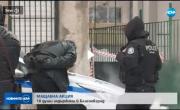 снимка, Мащабна акция на ГДБОП и ДАНС в Благоевград