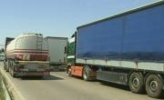 снимка, На Капитан Андреево задържаха два камиона с над 130 кг наркотици!