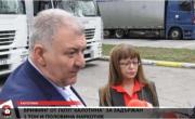 снимка, Екшън: Избягал е шофьорът на сръбския ТИР с над тон дрога