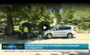 снимка, 7 души са задържани при спец акция срещу криминалния контингент в Сандански