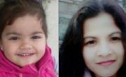 """снимка, Последно """"сбогом"""" с малката Сиера – последната жертва на Звяра от Кипър"""