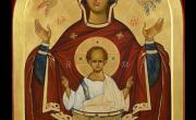 снимка, Молитва към св. Богородица пред иконата Неупиваема чаша