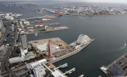 снимка, Haul of cocaine sent to Japanese port city 'by mistake'?