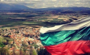 снимка, Никога досега България не бе разделяна на такава уникална КАРТА