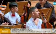 """снимка, 16 деца от сливенското гето свирят със Софийската филхармония в зала """"България"""""""