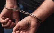 снимка, Правосъдие по интернет в Кюстендил: Гледат мярка за убийство онлайн
