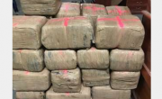 снимка, Cross-border smuggling tunnel discovered in San Diego; $29.6 million in drugs seized