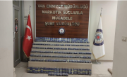 снимка, Over 100 kg of heroin seized in eastern Turkey