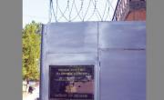 снимка, Рентген установява съмнителен предмет в корема на затворник, иззети са наркотици